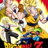 Dragon Ball Z - Super Android 13 (Subtitled) (Original Version) - 西尾大介