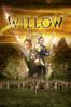 Ron Howard - Willow  artwork