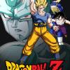 Dragon Ball Z: Return of Cooler (Original Japanese Version) - 西尾大介
