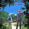 Assassination Classroom le film : J-365 - Seiji Kishi