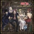 Free Download Yasuharu Takanashi Fairy Tail Main Theme Mp3