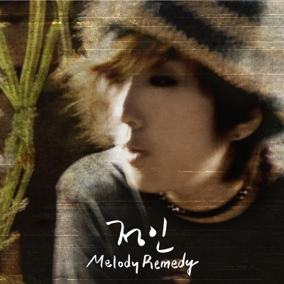 Jung In - Melody Remedy - EP