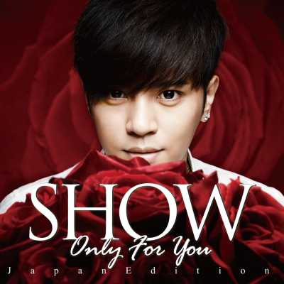 羅志祥 - Only for You Japan Edition