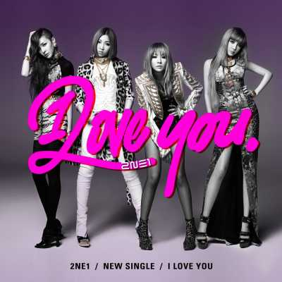 2NE1 - I Love You - Single