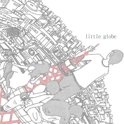 ウルトラタワー - little globe - EP