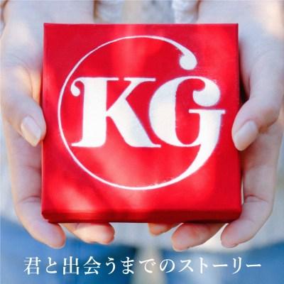 KG - 君と出会うまでのストーリー - Single