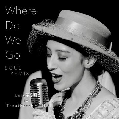 梁心頤 - Where Do We Go (Soul Remix) [feat. Trout Fresh & SmashRegz] - Single