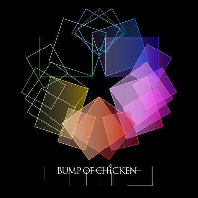 BUMP OF CHICKEN - Ribbon - Single