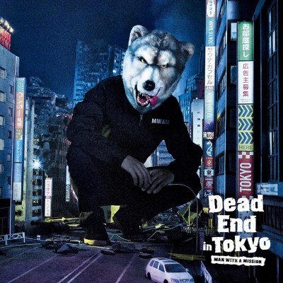MAN WITH A MISSION - Dead End in Tokyo - EP