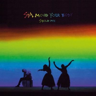 希雅 - Move Your Body (Single Mix) - Single