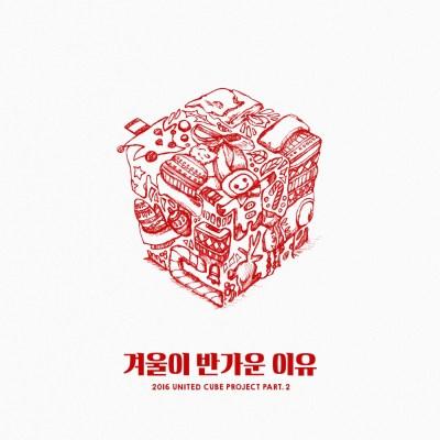 진호 & Hui - 2016 United Cube Project, Pt. 2 - Single