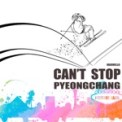 Free Download MARMELLO Can't Stop PYEONGCHANG Mp3