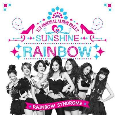 레인보우 - Rainbow Syndrome, Pt. 2