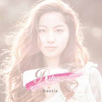 Rihwa - Bestie - Single