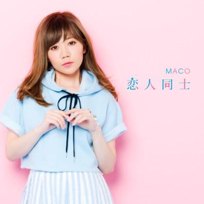 MACO - Koibitodooshi - Single