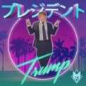 Free Download Mike Diva Our Glorious Leader (Japanese Trump Commercial Theme) Mp3