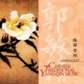 Free Download Anna Guo Pearls Dropping Onto the Jade Plate Mp3