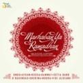 Free Download Gamma1 Assalamualaikum Mp3