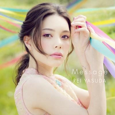 安田 レイ - Message -TV edit- - Single