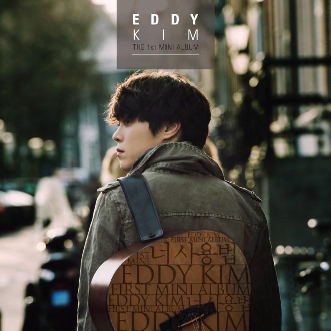 에디킴 - 너 사용법 The Manual - EP