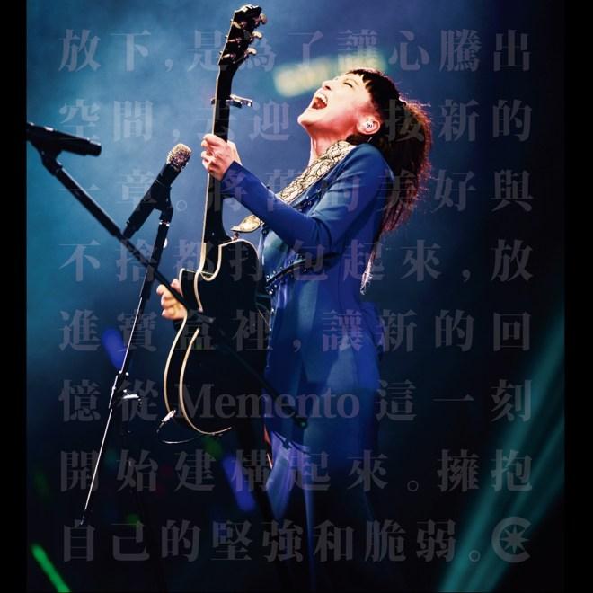 何韵诗 - Memento Live 2013