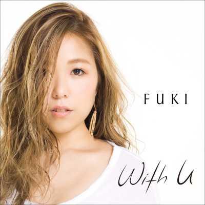 FUKI - With U - Single