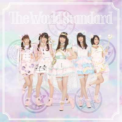 わーすた - The World Standard
