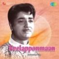 Free Download K. J. Yesudas Kadu Karutha Kadu Mp3
