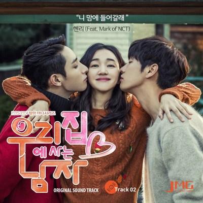 Henry - 우리집에 사는 남자, Pt. 2 (Original Soundtrack) - Single