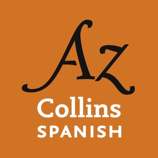 コリンズスペイン語大辞典