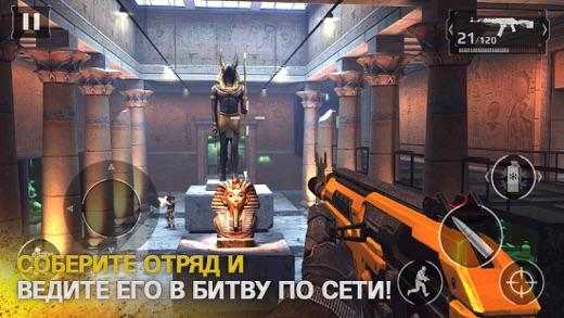 Modern Combat 5 Screenshot
