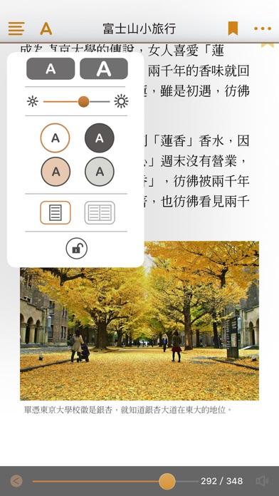博客來電子書:在 App Store 上的 App