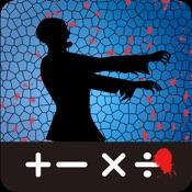 計算ゲーム -ゾンビ算- 脳トレに最適!