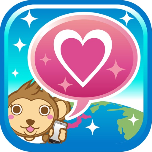 ハッピーメール-恋活・趣味友探しのマッチングアプリ