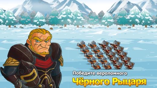 Rising Warriors: War Games Screenshot