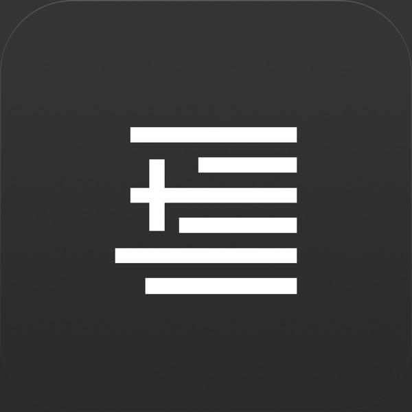 Script - Bible Verse Wallpaper Creator App (APK) Review
