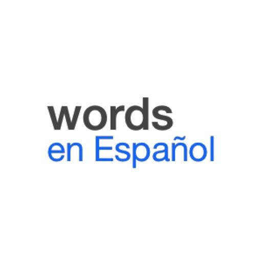 words en Español by Lane Seals