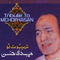 Runjish hi Najam Sheraz