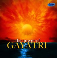 Gayatri Mantra Hariharan