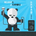 Free Download Relient K Baby Mp3