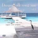 Free Download Nam GungokBun (남궁옥분) Meeting Again (재회) Mp3