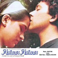 Kabhie Kisi Ko Muqammal Jahan Bhupinder Singh MP3
