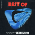 Free Download C.C.C.P. American-Soviets Mp3