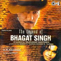 Des Mere Des A. R. Rahman & Sukhwinder Singh