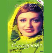 Gharibe Ashena Googoosh