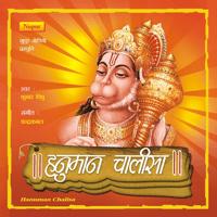 Mangal Murti Maruti Nandan Kumar Vishu