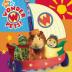 The Wonder Pets! - Wonder Pets - Wonder Pets