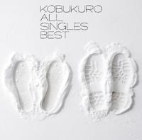 kokonishikasakanaihana Kobukuro MP3
