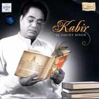 Hari Bin Kaun Sahay Jagjit Singh MP3