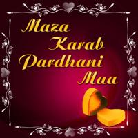 Maza Karab Pardhani Maa Divakar Dwivedi